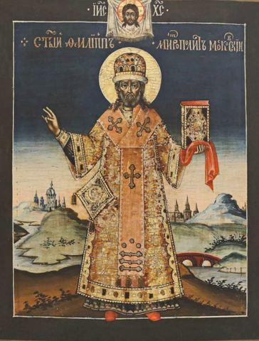 Икона святой Филипп Митрополит Московский на дереве на левкасе мастерская Иконный Дом