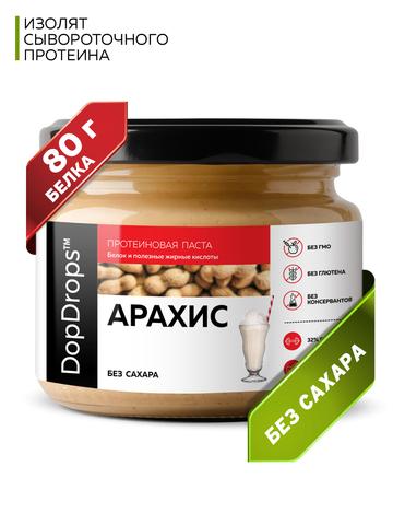 DopDrops Протеиновая Арахисовая паста [без добавок], 250г