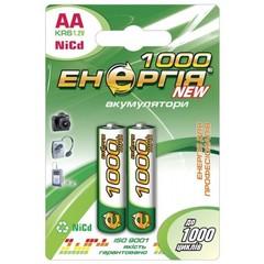 Аккумуляторы Энергия R6, AA 1000mAh