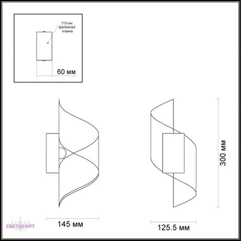 Настенный светильник 3542/5LW серии BOCCOLO