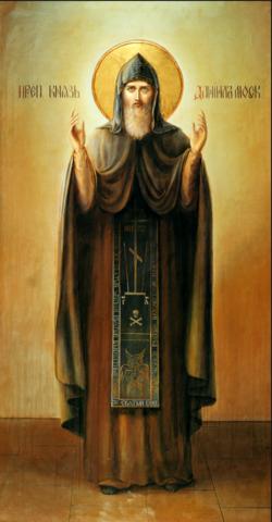 Икона святой Даниил Московский на дереве на левкасе мастерская Иконный Дом