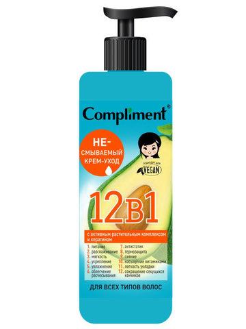 Compliment несмываемый крем-уход для всех типов волос 12 в 1, 400 мл