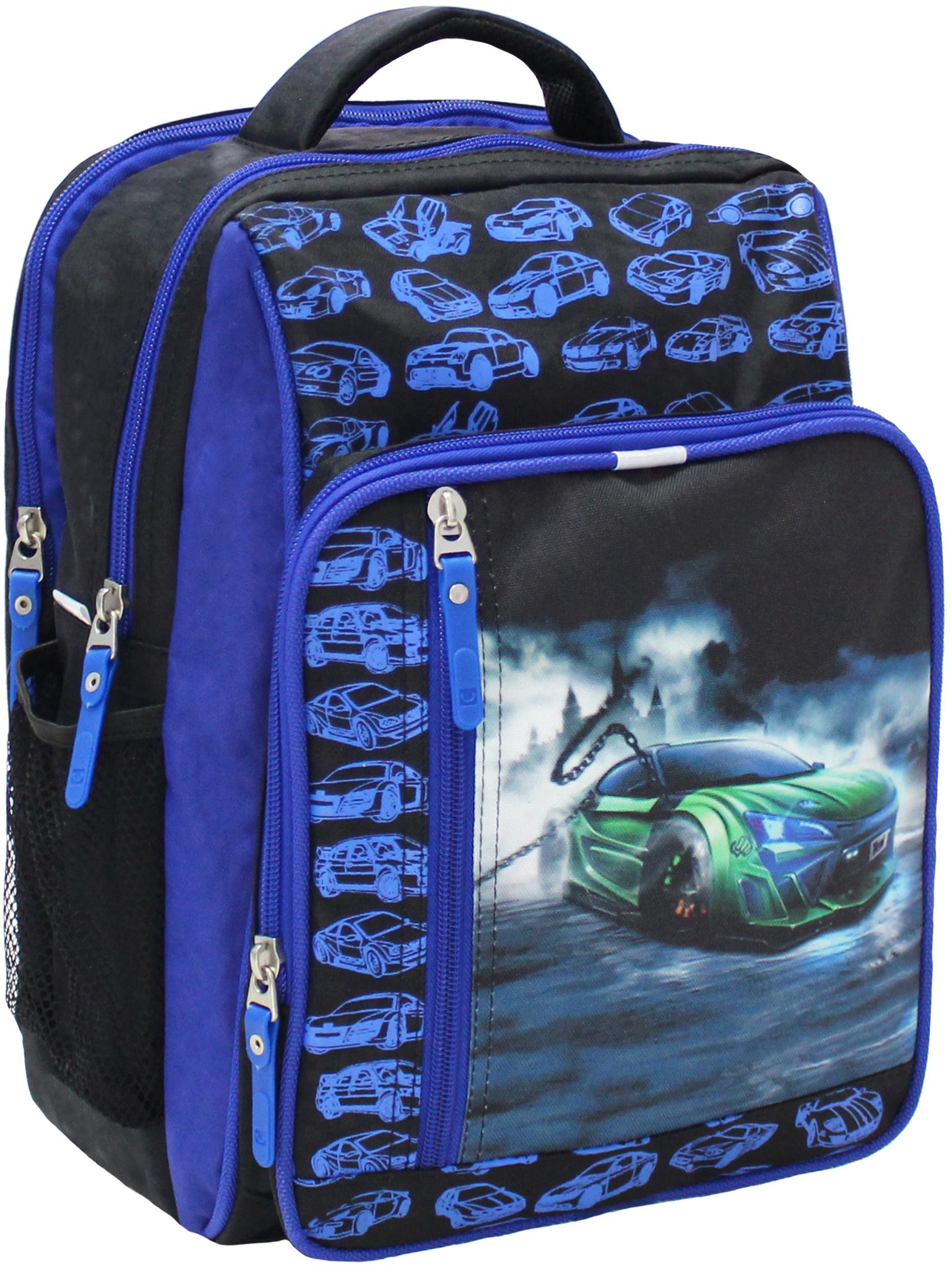 Школьные рюкзаки Рюкзак школьный Bagland Школьник 8 л. чорний 3 м (00112702) IMG_5253.JPG