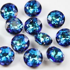 6430 Подвеска Сваровски Classic Cut Crystal Bermuda Blue (10 мм)