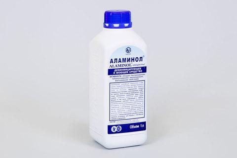Средство для дезинфекции Аламинол