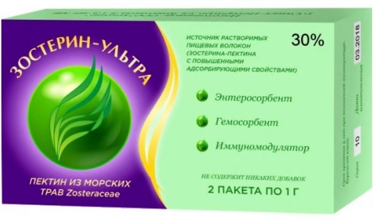 Зостерин-Ультра 30% энтеросорбент 10шт