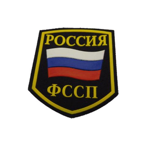 Шеврон пластизолевый Россия ФССП (5-уг. с флагом)
