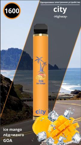 sticksmoker.ru -  купить одноразовый электронный испаритель без никотина City Highway 1600 Goa Ice mango