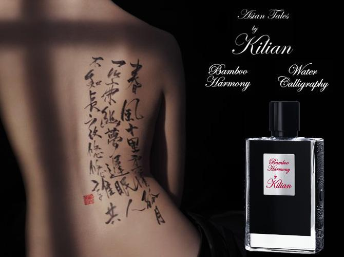 by Kilian Harmony of Bamboo Eau De Parfum
