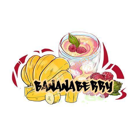 Табак B3 - Банан и Ягоды