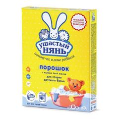 Порошок стиральный универсальный Ушастый Нянь 400 г (для детского белья)