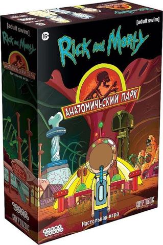 Настольная игра: Рик и Морти: Анатомический парк (2019)