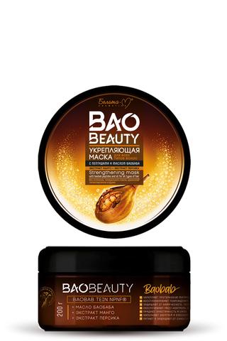 Укрепляющая маска для всех типов волос с пептидами и маслом баобаба серии BAOBEAUTY  200 г