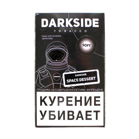 Табак для кальяна Dark Side Soft 100гр. Space dessert