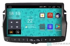 Штатная магнитола 4G/LTE Lada Vesta Android 7.1.1 Parafar PF963