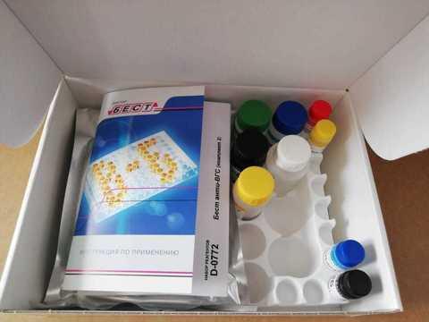 Антикардиолипин–РПР–БЕСТ Метод РПР (реакция флокуляции), качественный и полуколичественный1822
