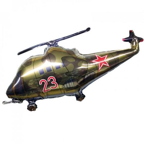 Шар-фигура Вертолет военный, 57x96 см