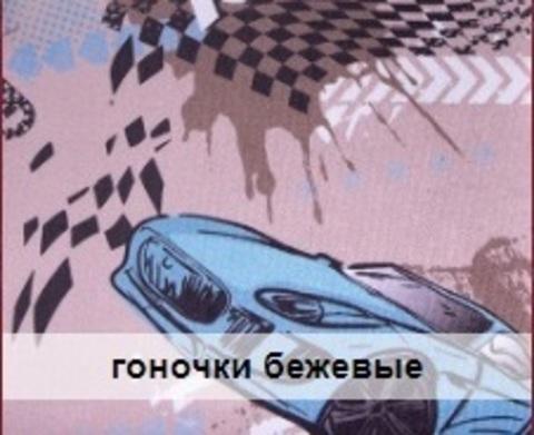 Кресло Варна М