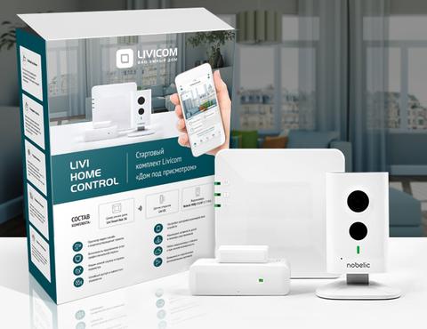 Livi Home Control Стартовый комплект Livicom «Дом под присмотром»