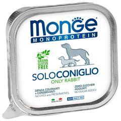 Паштет для собак Monge Dog Monoproteico Solo кролик