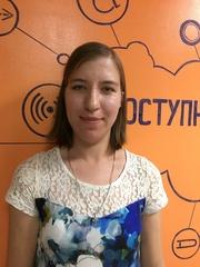 Хорошилова Любовь Ивановна
