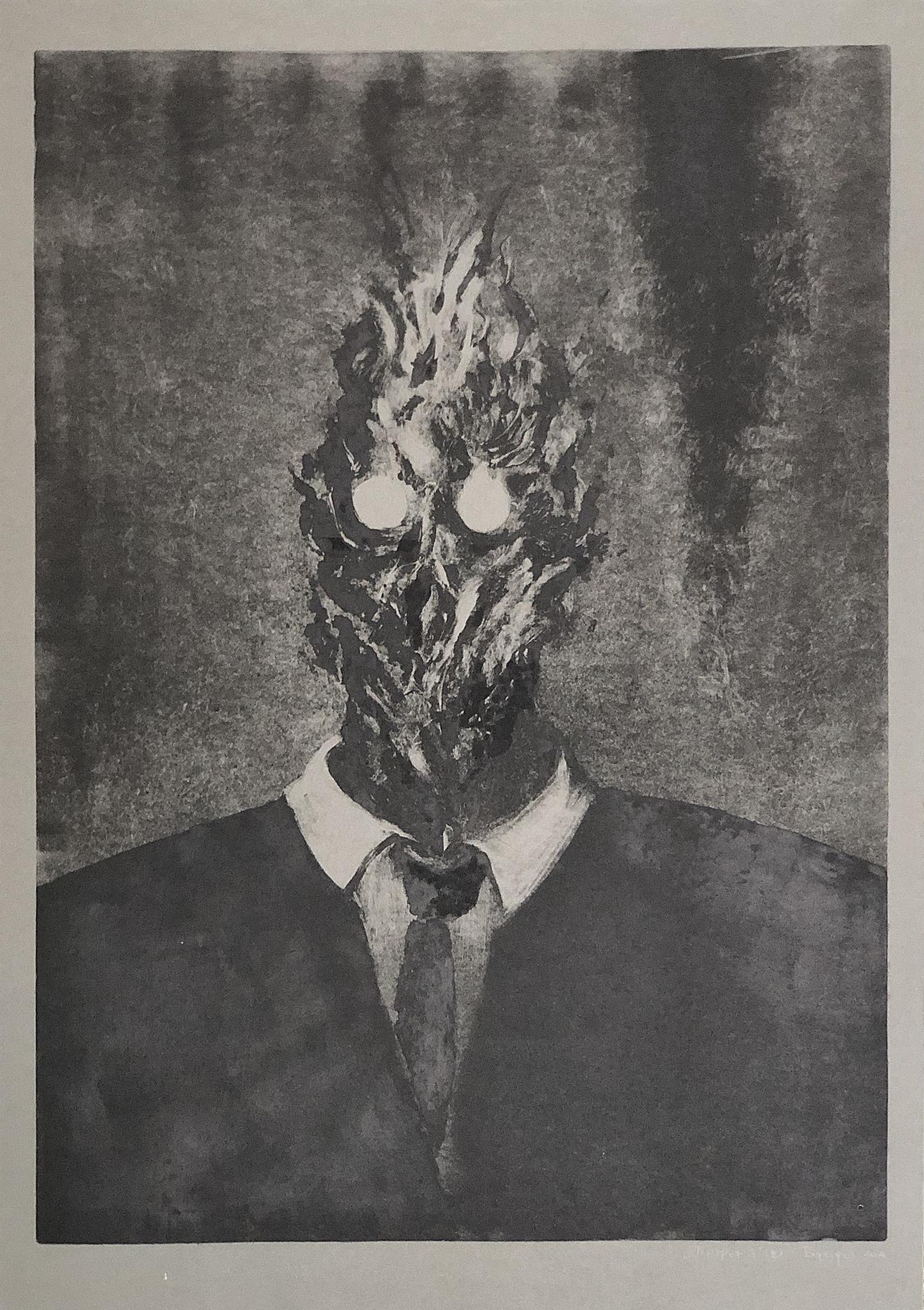 Портрет 8, серый