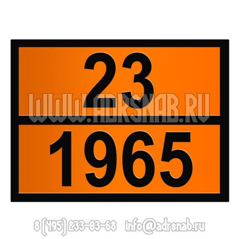 23-1965 (ГАЗОВ УГЛЕВОДОРОДНЫХ СМЕСЬ СЖИЖЕННАЯ)