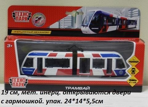 Трамвай мет. SB-17-51-WB(NO IC) новый с гармошкой