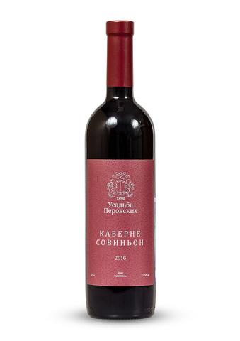 Вино сухое красное
