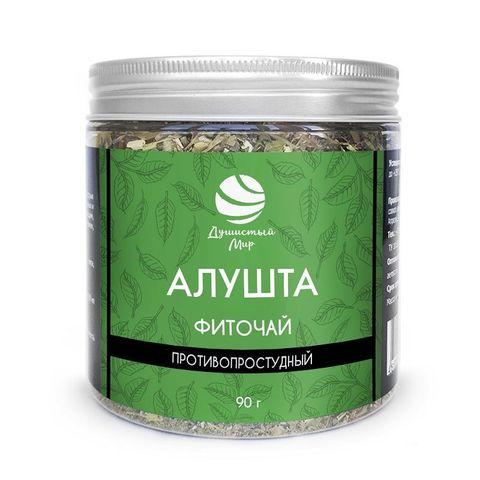 Чай «Алушта» против простуды