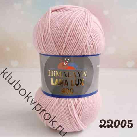 HIMALAYA LANA LUX 400 22005, Розовая пудра