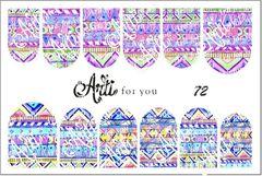 Слайдер наклейки Arti for you №72