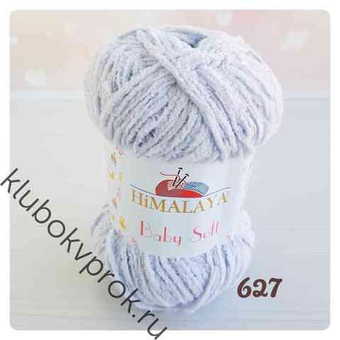 HIMALAYA BABY SOFT 73627, Светло серый
