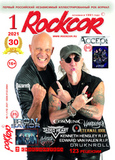 Rockcor Magazine №1 2021 Accept Cover