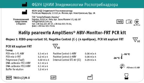 R031(5)M-U      ( R-V5-S-MC (RG,iQ,Mx,Dt)