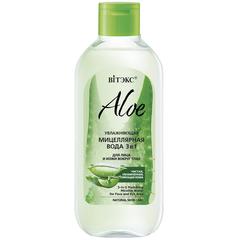 Вiтэкс - Aloe - Мицеллярная вода 3в1