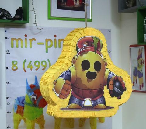 бравер старс Спайк желтый