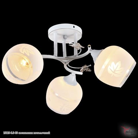 15110-0.3-03 светильник потолочный
