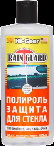 5644 Полироль-защита для стекла  RAIN GUARD 236 мл(c), шт