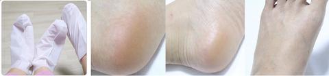 Маска-носочки для ног с сухой эссенцией Petitfee Dry Essence Foot Pack ..