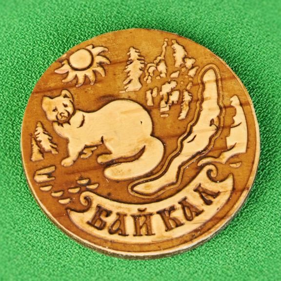 Магнит Байкальский соболь