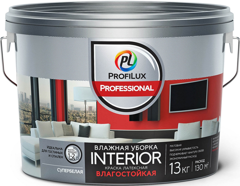 Profilux Professional INTERIOR/Профилюкс Профессионал Интериор влагостойкая