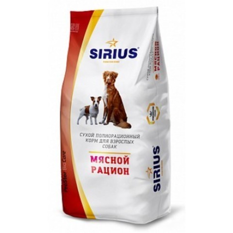 Sirius Adult Dog Meat Ration - 20 кг
