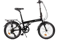 Складной велосипед Shulz Multi черный