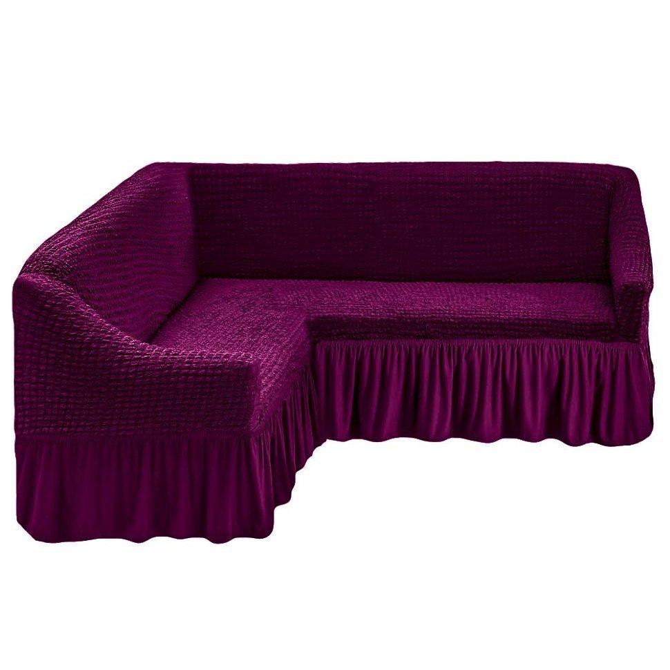 Чехол на угловой диван, фиолетовый