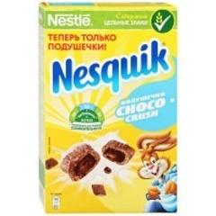 """Подушечки """"Nesquik"""" шоколадные 220г"""
