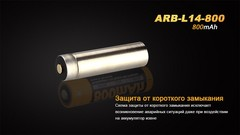 Аккумулятор АА/14500 LI-ION Fenix 3.6V, 800mAh
