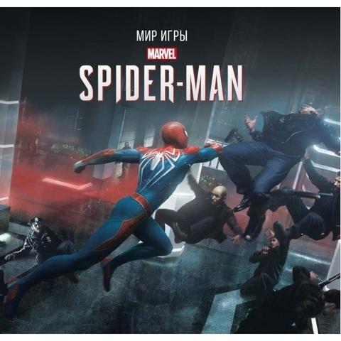 Мир игры Spider-Man