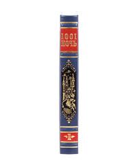 Тысяча и одна ночь (в 8-ми томах)