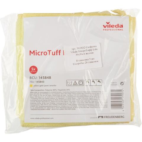 Салфетки хозяйственные Vileda Professional МикроТафф Бэйс микроволокно 36x36 см желтые 5 штук в упаковке (арт. производителя 145848)
